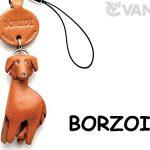 [B0030D16Y8] 本革 携帯犬ストラップ プチワンチャン ボルゾイ 【VANCA】【日本製、職人のハンドメイド】