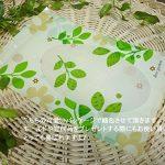 [B00ZYK8HIS] 【Ever garden】 【4枚セット】 赤ちゃん  シリコンモールド 粘土 / レジン / シリコン モールド / 型 抜き型