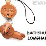 [B0030D342K] 本革 携帯犬ストラップ プチワンチャン ダックスフンド ロングヘアー 【VANCA】【日本製、職人のハンドメイド】