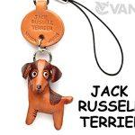 [B0030D33Z8] 本革 携帯犬ストラップ プチワンチャン ジャックラッセル 【VANCA】【日本製、職人のハンドメイド】
