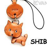 [B0030D4I4S] 本革 携帯犬ストラップ プチワンチャン シバイヌ(柴犬) 【VANCA】【日本製 職人によるハンドメイド】