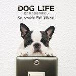[B00SUS29S0] ウォールステッカー DOG LIFE Color 「フレンチブルドッグ」
